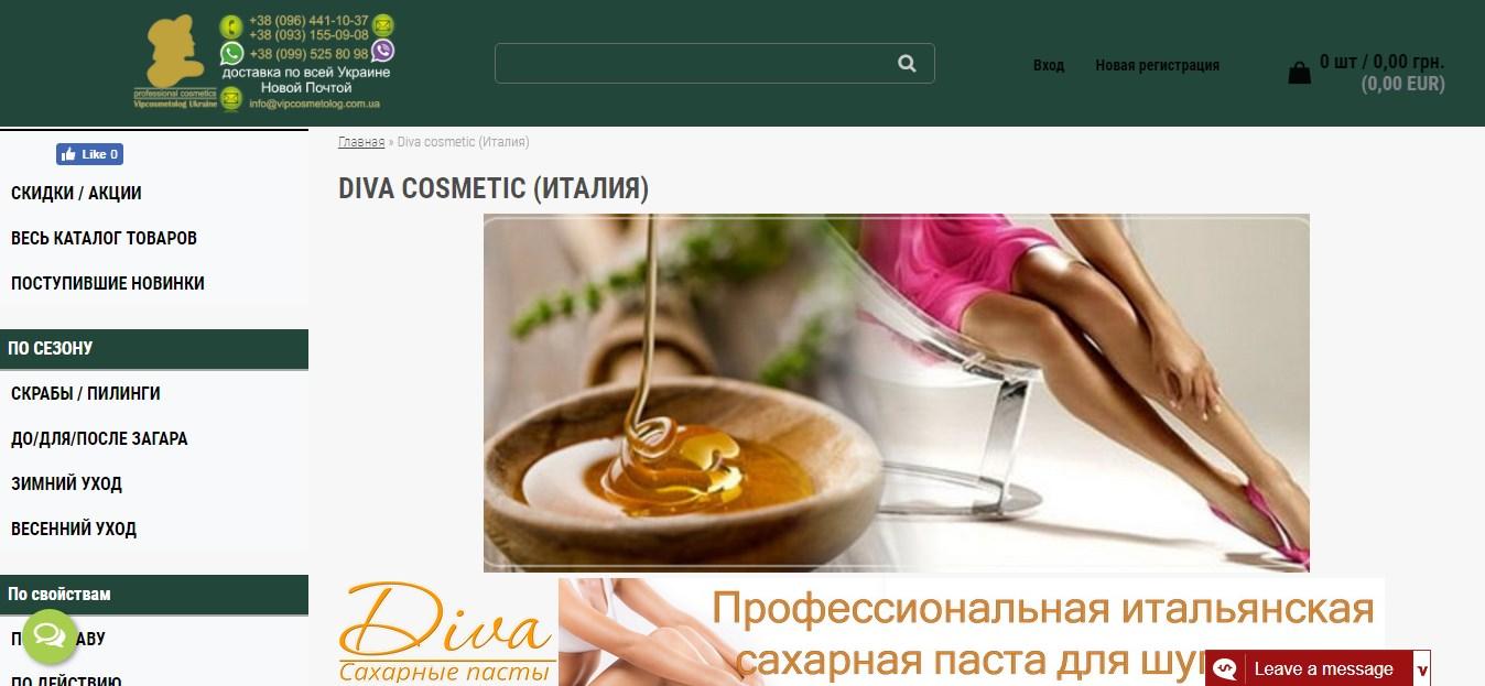 Сайт-партнер Vipcosmetolog